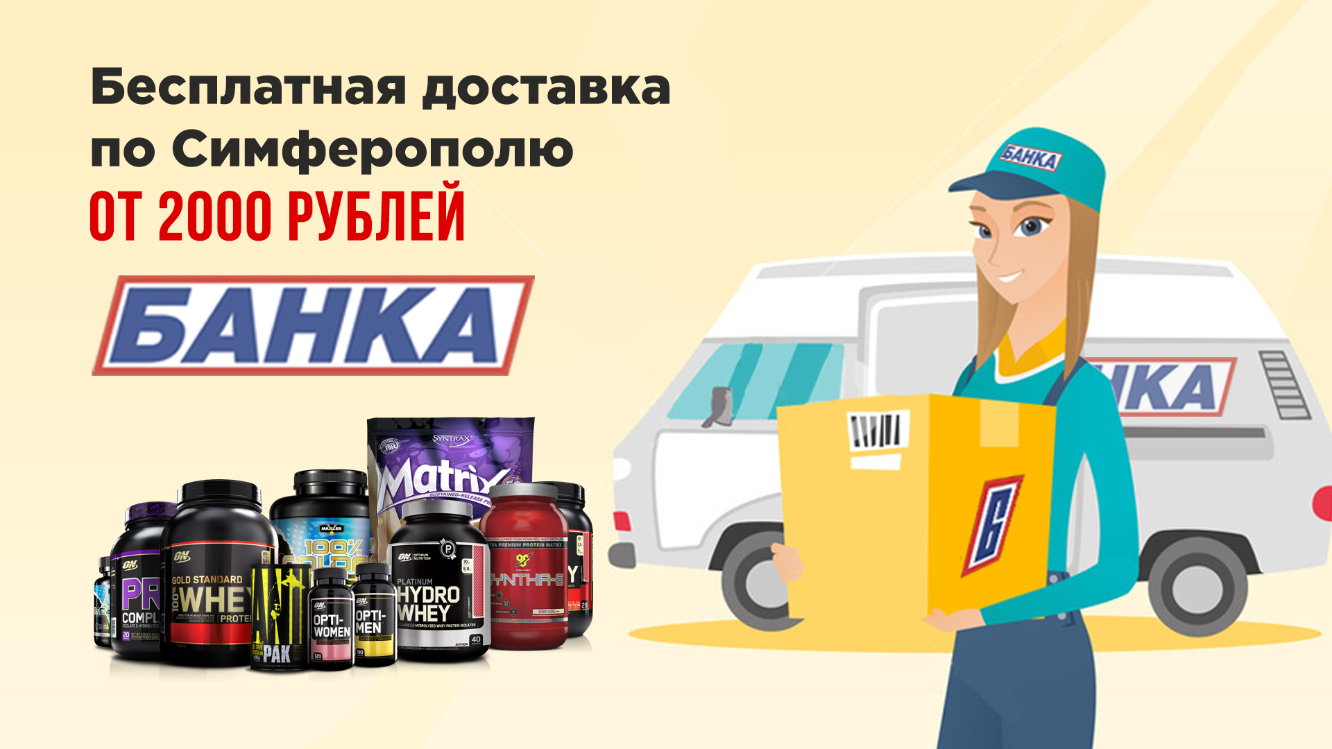 Глутамин West Pharm Glutamine Pro Series (без вкуса) (80 порц/400 гр)