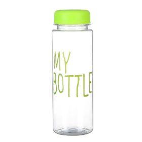 My Bottle бутылочка (Зеленый)